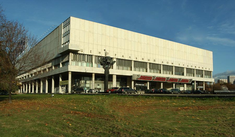 22 ноября в Центральном доме художника состоялся концерт «Голос Армянской души».