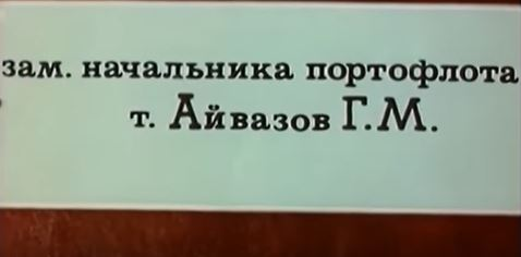 АЙВАЗОВ.JPG