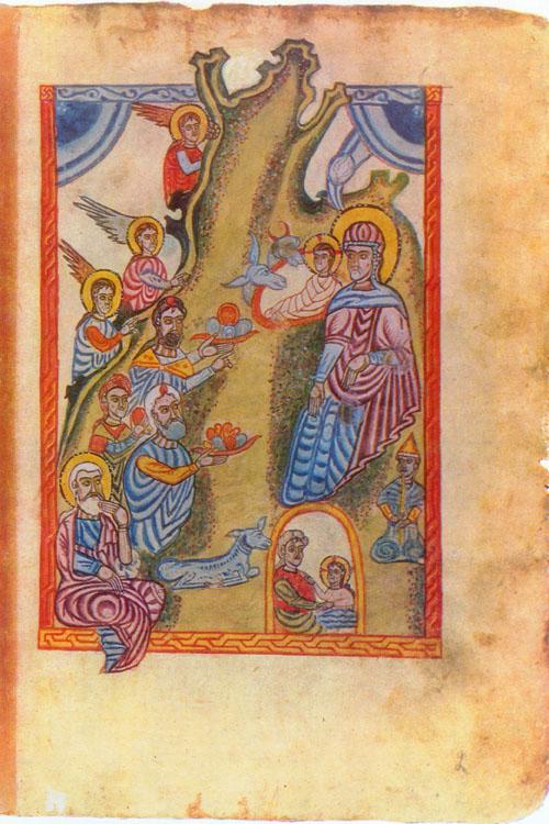 Закария Гнунеци. «Рождение и поклонение волхвов», XVI век. Миниатюра из Ванского Евангелия 1575 года