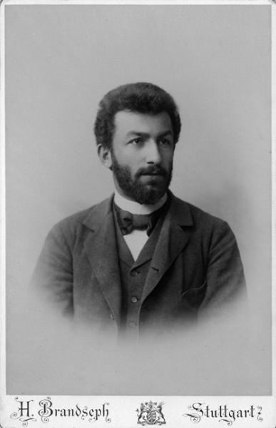 Иосиф Атабеков,середина 1890-х.