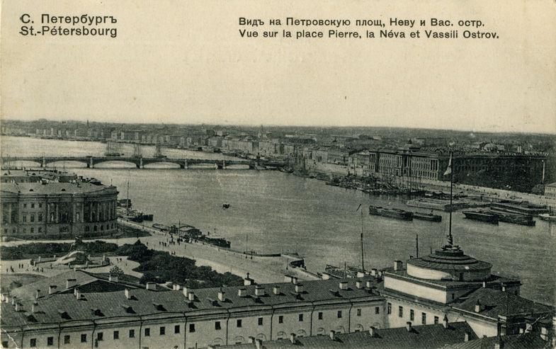 Санкт-Петербург в 1912 году, когда судили дашнаков.