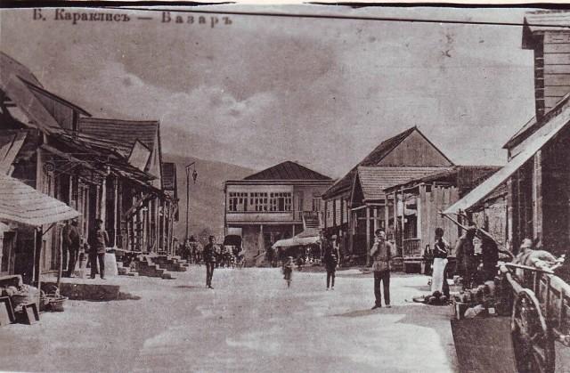 Караклис (Старый Ванадзор) Фотоi.mycdn.m