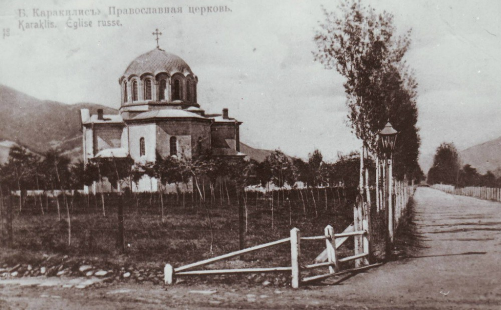 Караклис (Старый Ванадзор) Андрей Белый посетил в 1928 году. Фотоradiomariam.am