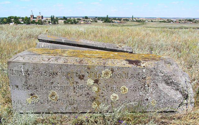 Чекалов хутор. Старое кладбище %3D Армянские могилы 07.08.2011 003.jpg