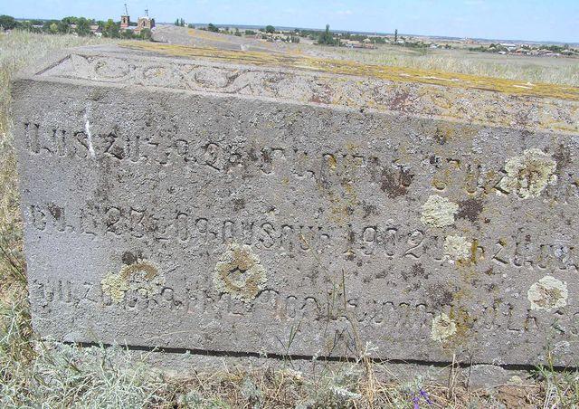 Чекалов хутор. Старое кладбище %3D Армянские могилы 07.08.2011 004.jpg