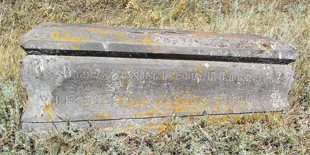 Чекалов хутор. Старое кладбище %3D Армянские могилы 07.08.2011 010.jpg