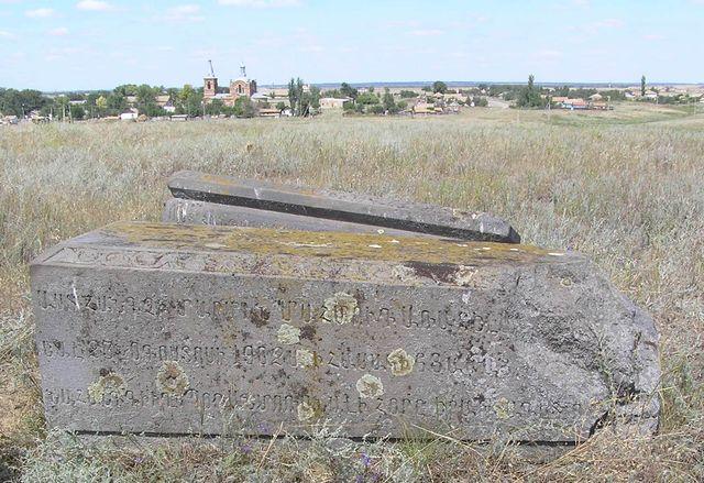 Чекалов хутор. Старое кладбище %3D Армянские могилы 07.08.2011 019.jpg