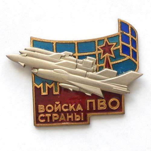 ПВО.jpg