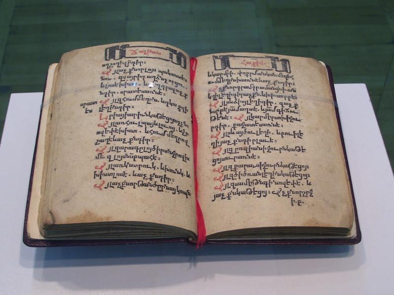 «Ахтарк» (сборник астрологических трактатов, примет и статей о врачевании), Венеция, 1513 год
