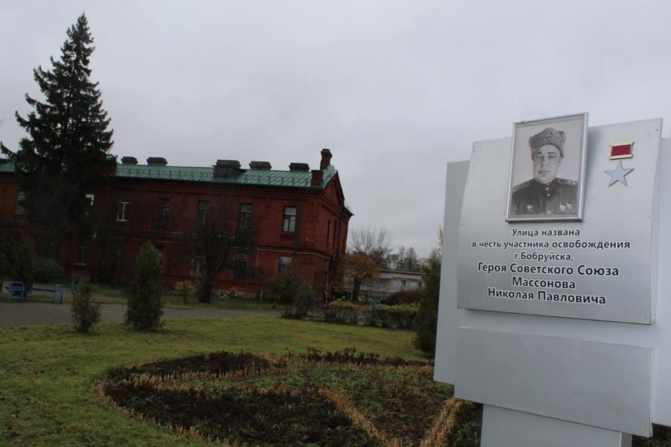 Те евреи, которых не уничтожили в Бобруйском гетто, становились героями.