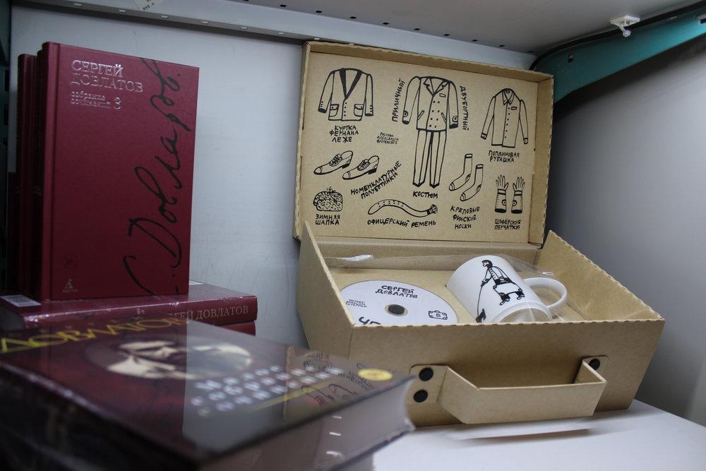 """Такие подарочные наборы для фанатов Довлатова можно купить в книжном магазине """"Москва"""""""
