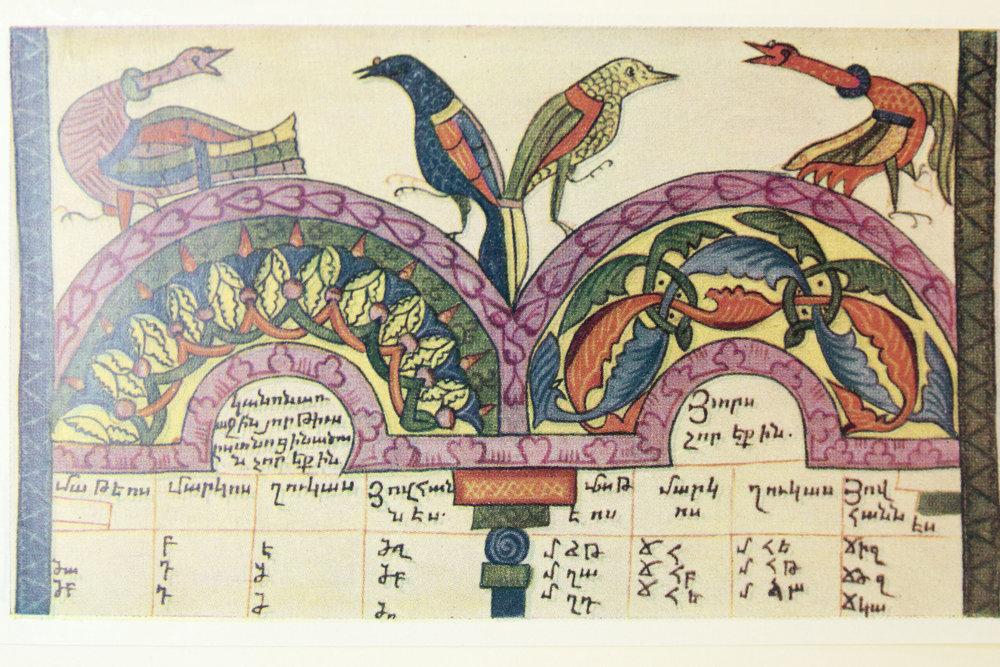 Заставка. Армянская рукопись 1304 года.
