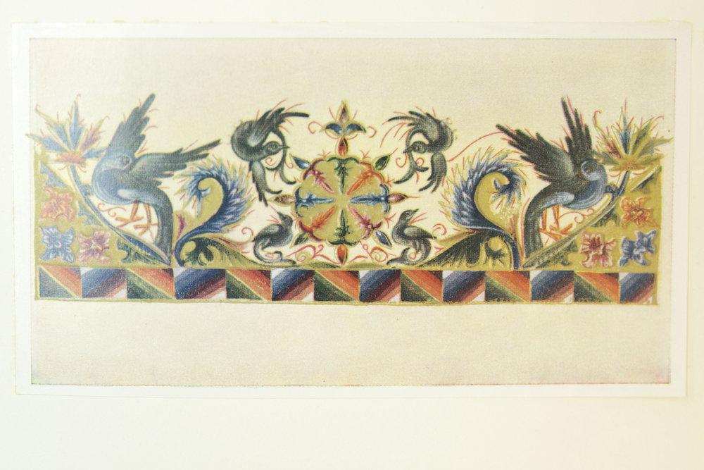 Фрагмент заставки. Армянская рукопись 1288 года.