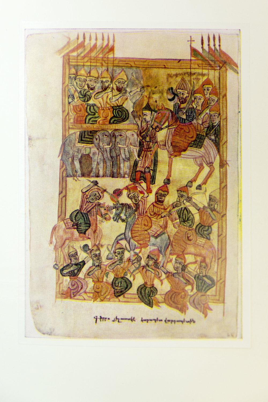 Аварайрская битва. Армянская рукопись 1569 года.