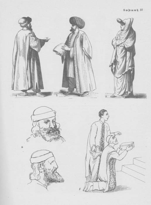 (5) Армянский книгопечатник Абгар Тохатеци представляет своего сына Султаншаха в 1564 году Папе Римскому в качестве делегата Католикоса всех армян Микаэла. Они изображены в национальных костюмах