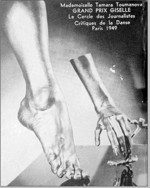 « В 1947 году у меня был колоссальный успех. Когда я танцевала Жизель в компании Маркиза де Куэваса (Marquis de Cuevas)  —  то он стал одним из главных балетов. Мы выступали в Театре де Шайо и Президент Франции (Ориоль, Венсан) вручил мне награду (1949)  —  бронзовую скульптуру стопы и руки, сделанных с меня. Этим мне давали понять, что Франция признает мою Жизель, как одну из лучших ». Тамара Туманова