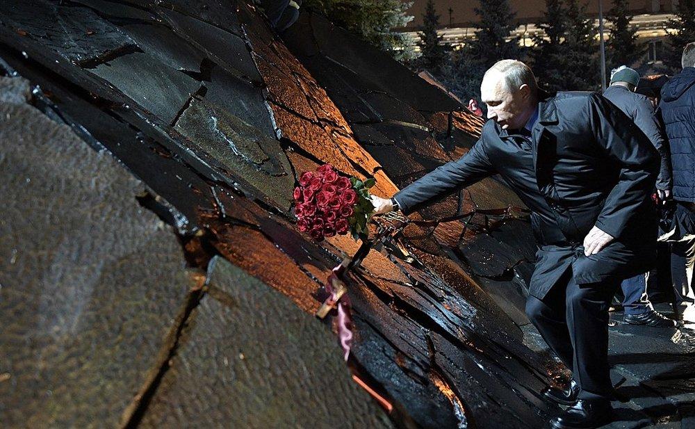 Президент РФ Владимир Путин у мемориала 30 октября 2017 годаПресс-служба Президента России-Kremlin.ru