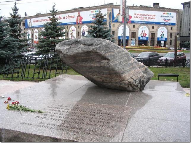 Соловецкий камень на Лубянке - праобраз Стены Скорби