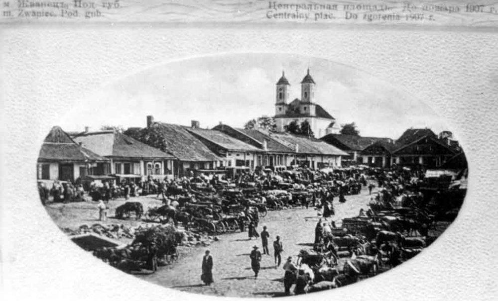Фото 1907 года: tovtry.com