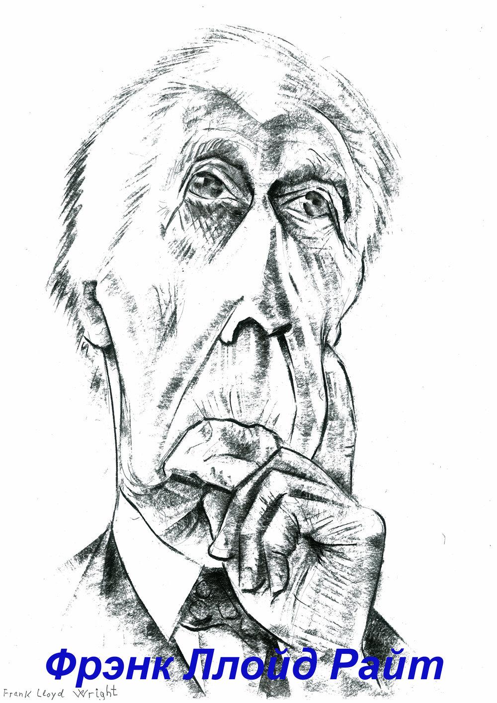 Frank Lloyd Wright American architect.jpg