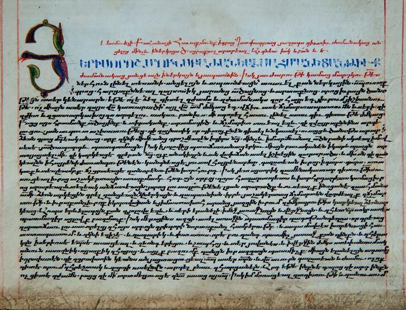 """Рукописный лист из """"Хронологии Самуела Анеци"""" от переписчика XVI века"""
