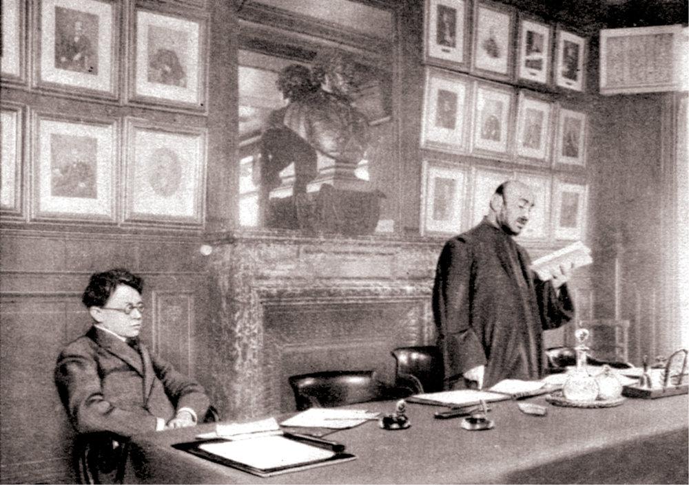 Луи Лалуа иКомитас. Комитас выступает с докладом наконгрессе Международного музыкального общества. Париж, июнь 1914