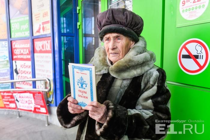 Сказочница Вера Сибирёва на уральском морозе…