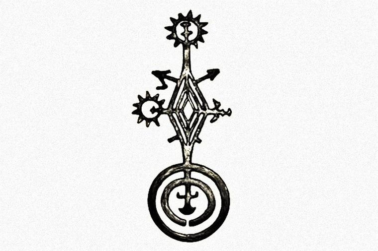 Бронзовая астрономическая модель Солнечной системы. XII–XI вв. до н.э. Бассейн озера Севан. Музей истории Армении