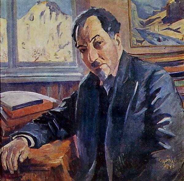 Мартирос Сарьян.Портрет Аветика Исаакяна,1940