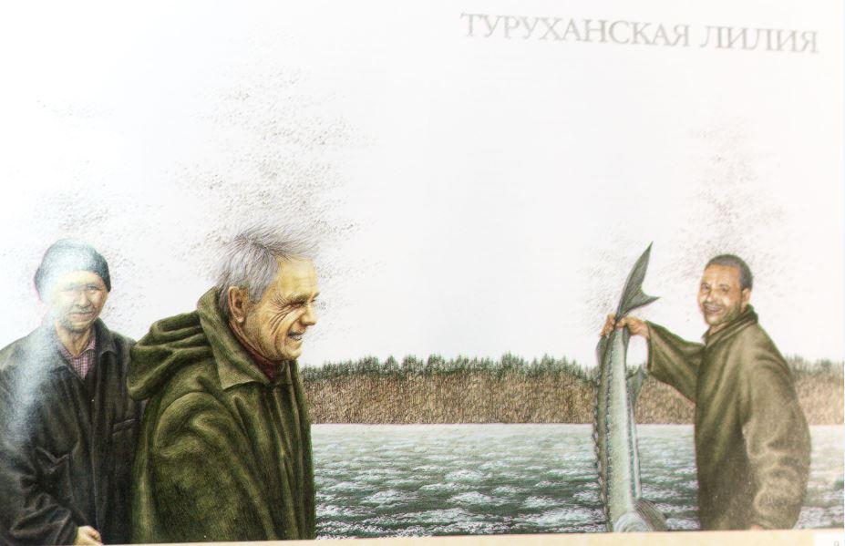 АСТАФЬЕВ 9.JPG