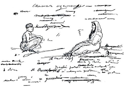 «Тазит». Рисунок Пушкина, 1829
