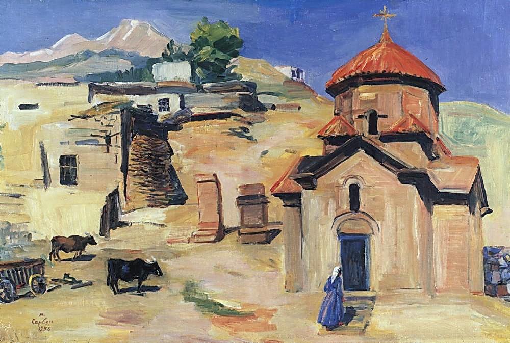 Мартирос Сарьян.«Аштарак. Церковь VII века Кармравор», 1956
