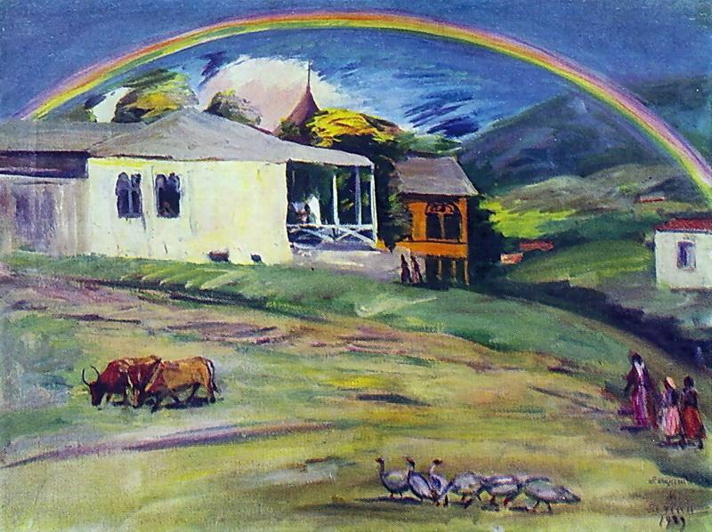 rainbow-1929.jpg