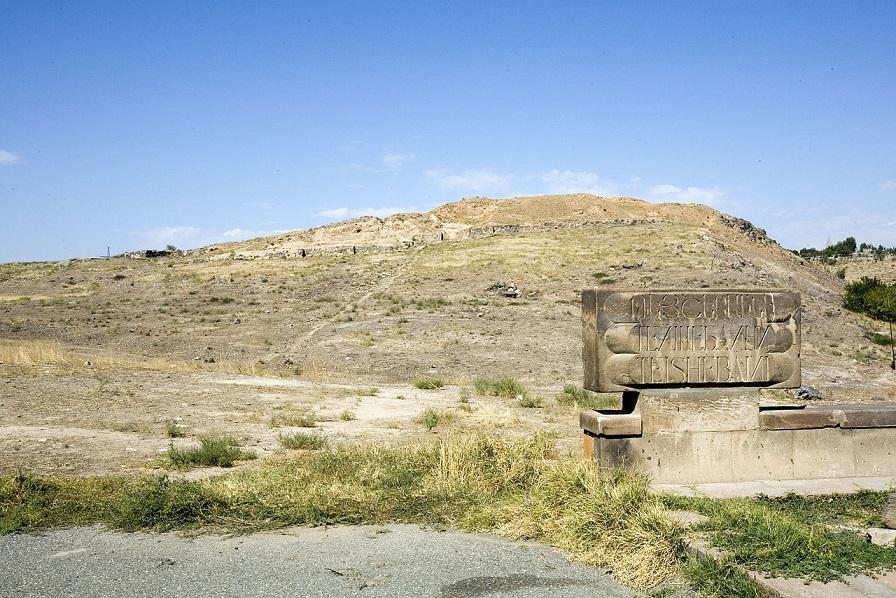 Холм Кармир-Блур, где располагался Тейшебаини