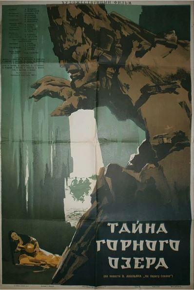 kinopoisk.ru-Lernayin-ltchi-gaghtniqe-2865881.jpg