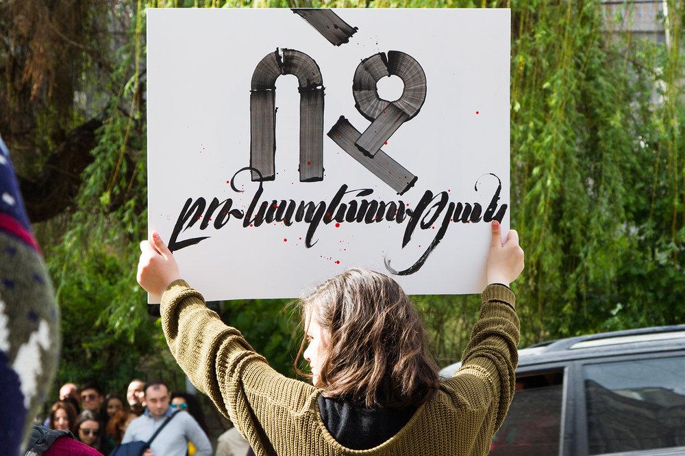 Lowres2018RevolutionFirst13Days-17.jpg