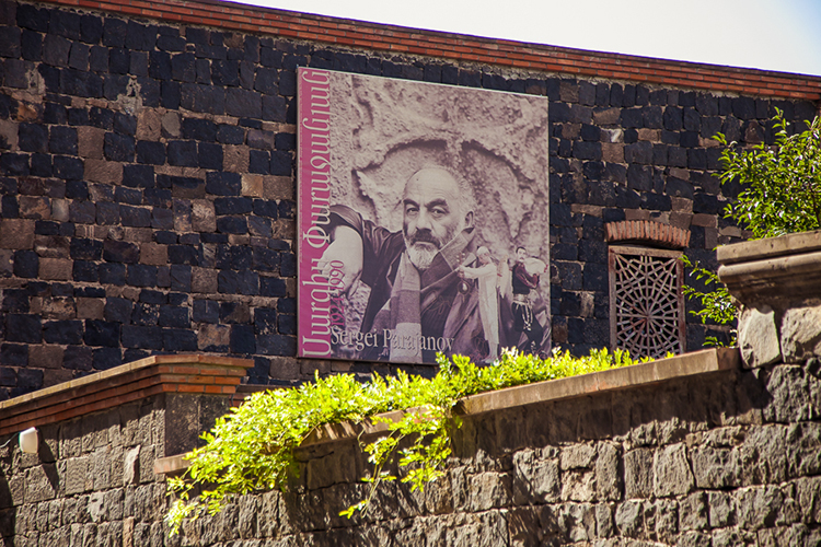 Дом-музей Сергея Параджанова, Ереван