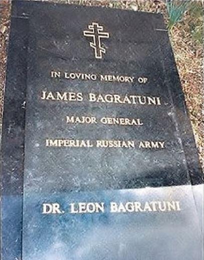 Могила Якова Багратуни и его сына доктора медицины Лео на Бромптонском кладбище Лондона