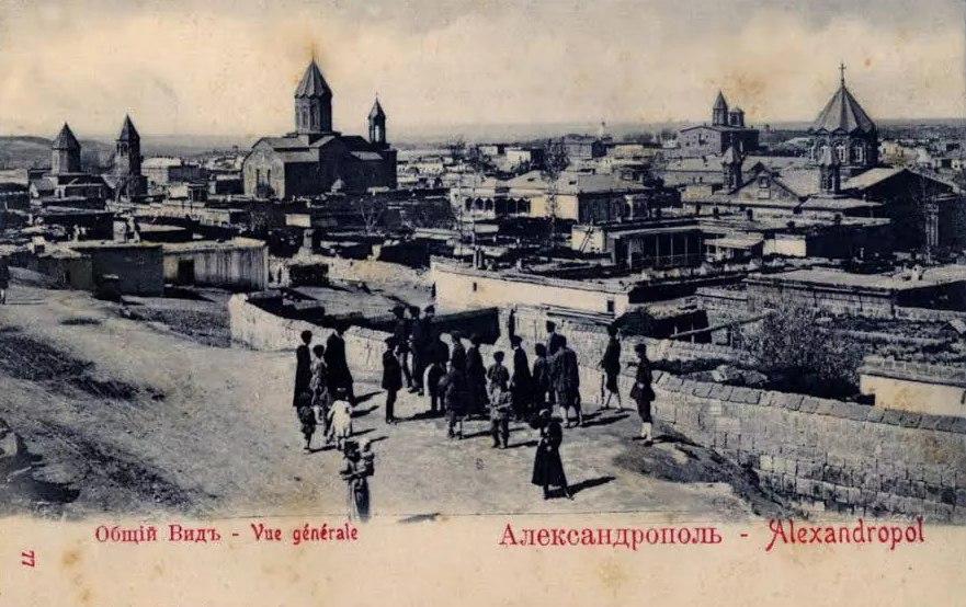Александрополь, 1908