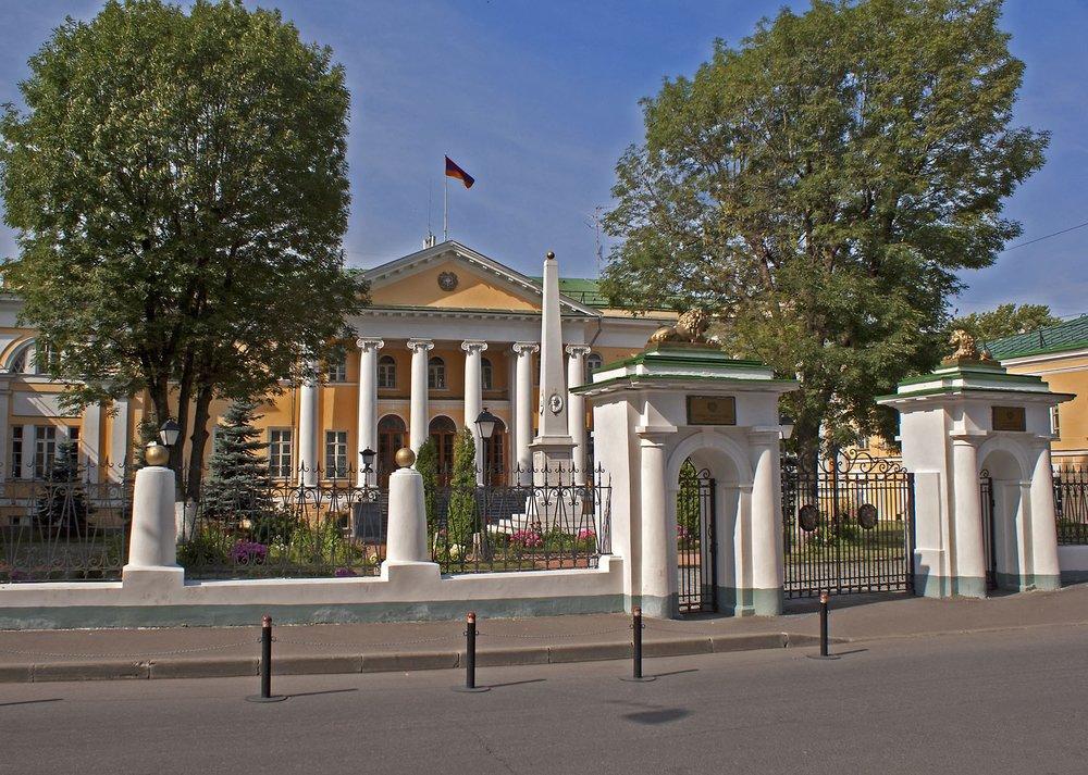 Здание посольства Армении | triptoarmenia.am