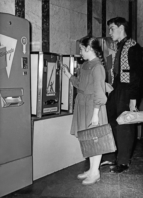Автоматы по продаже карандашей и тетрадей | varlamov.ru