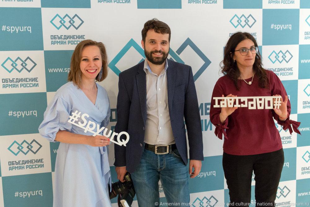 Ольга Меликьян, Виген Ахвердян и Нарине Эйрамджанц