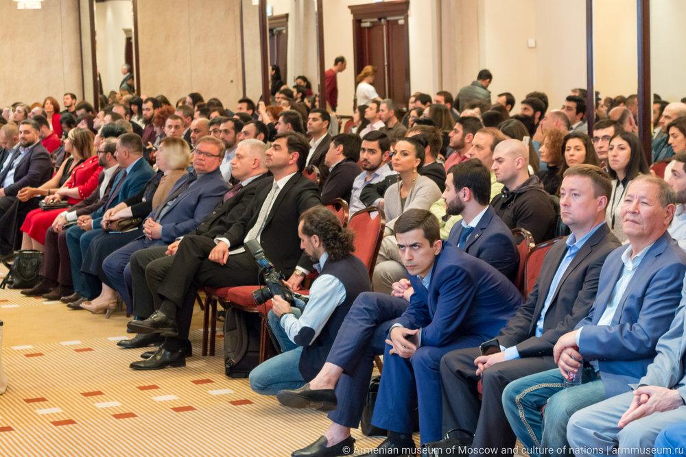 Презентация Объединения армян России