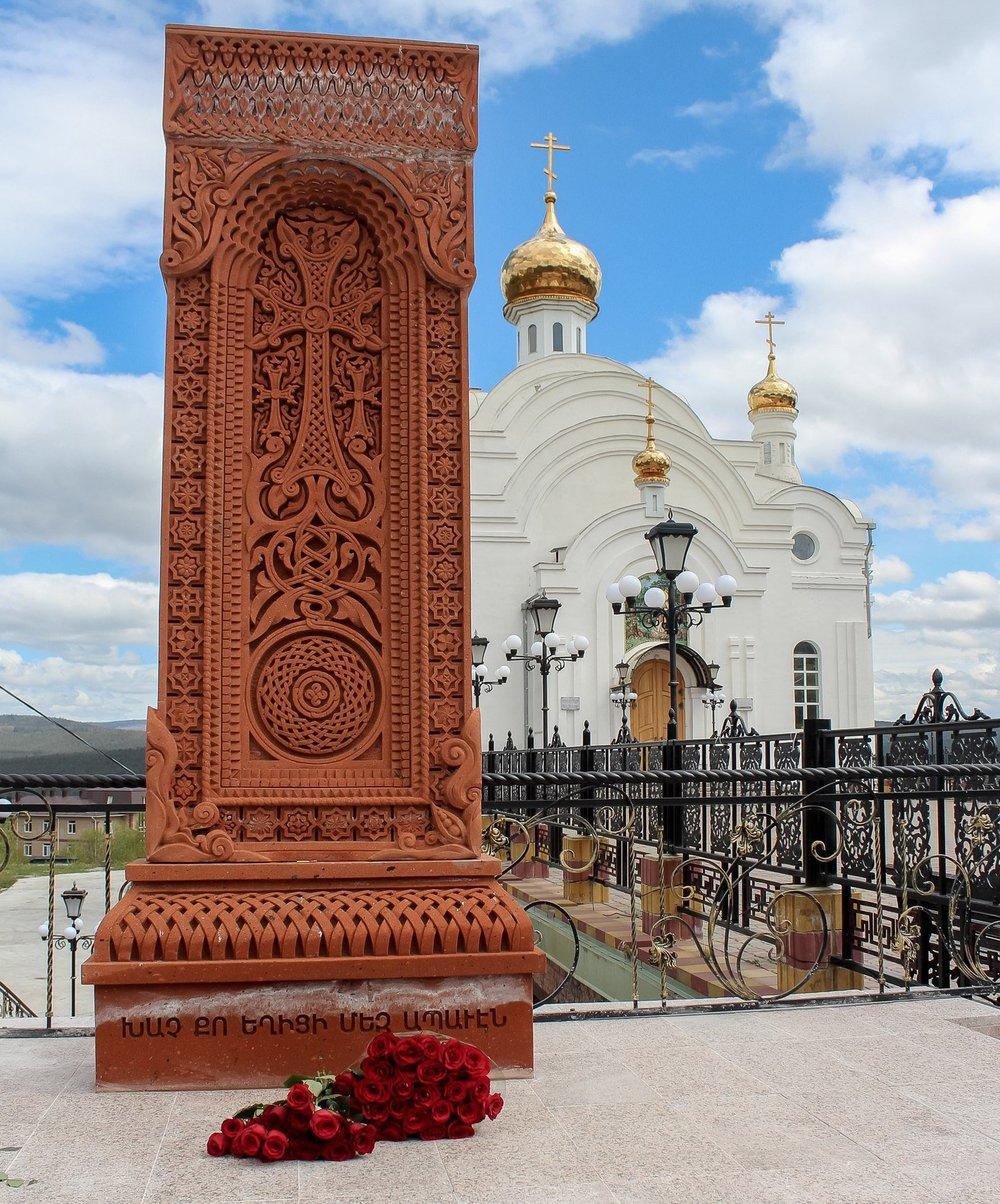 Хачкар, установленный в Златоусте ©U74 | armeniasputnik.am
