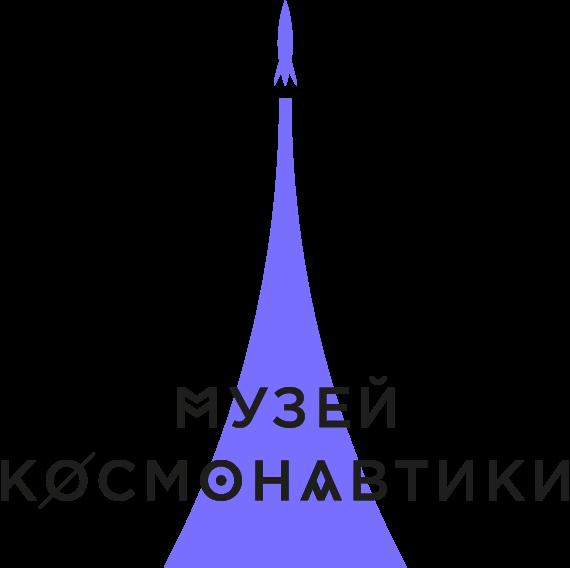 muzey_kosmonavtiki.png