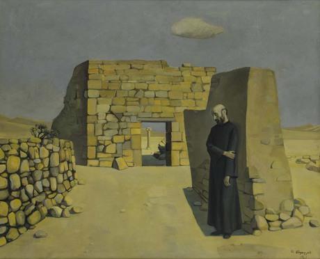 """Саркис мурадян """"Антуни"""", 1969"""