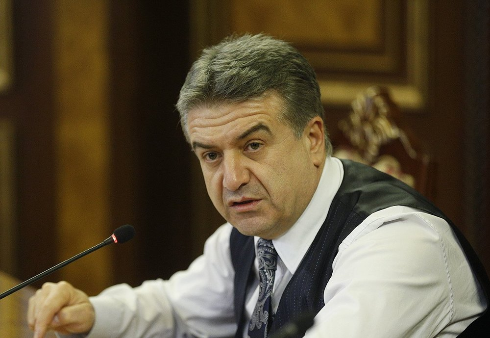 Карен Карапетян | gov.am