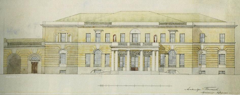 Проект парадного фасада особняка Кочубея,1911 ǁ  tsarselo.ru
