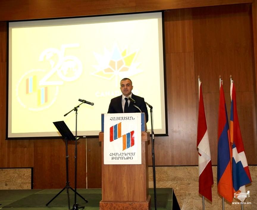 Посол Армении в Канаде выступает на ежегодном фандрайзинговом мероприятии фонда «Айастан» | aravot-en.am