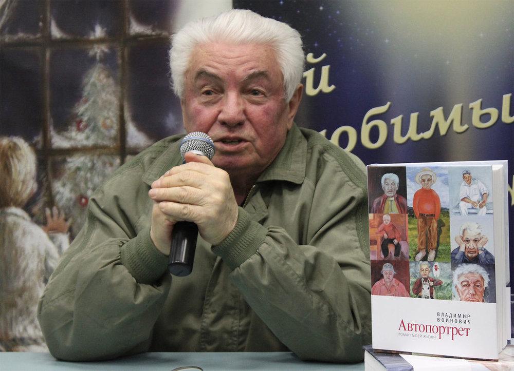 Владимир Войнович | wikipedia.org